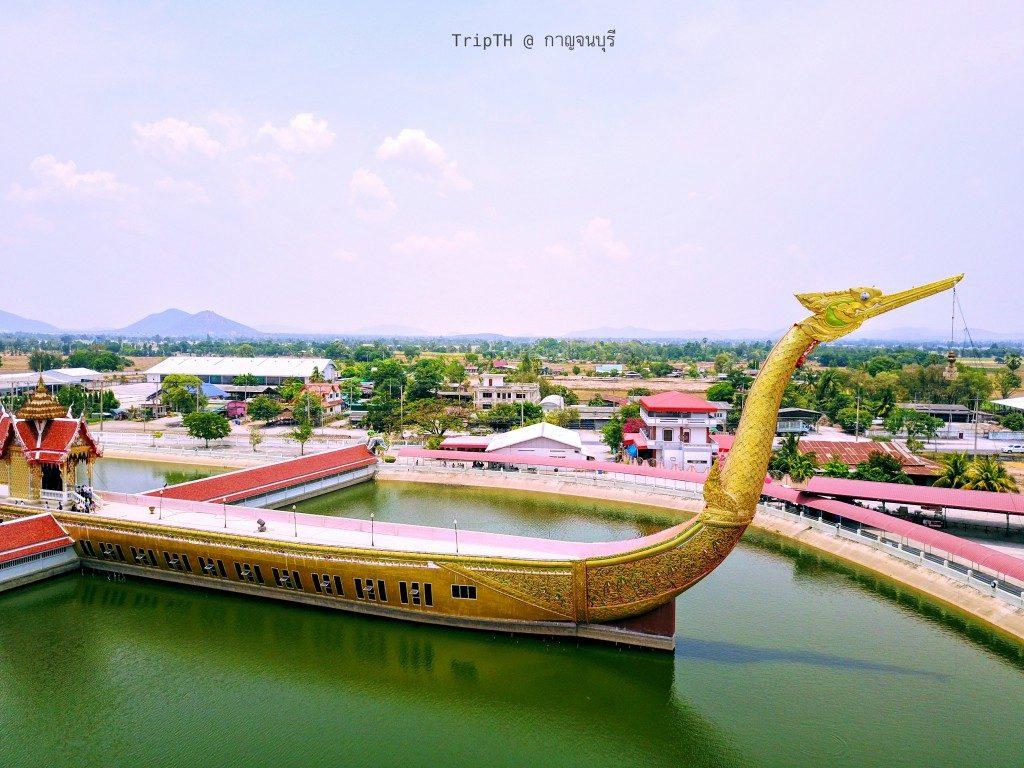 วัดสระลงเรือ (1)