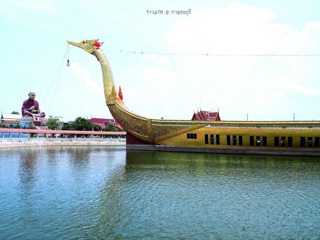 วัดสระลงเรือ (3)