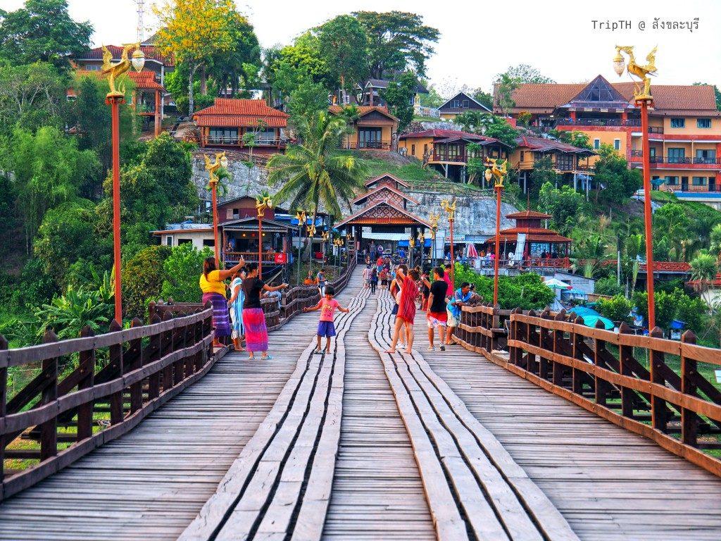 สะพานมอญ สังขละบุรี (1)