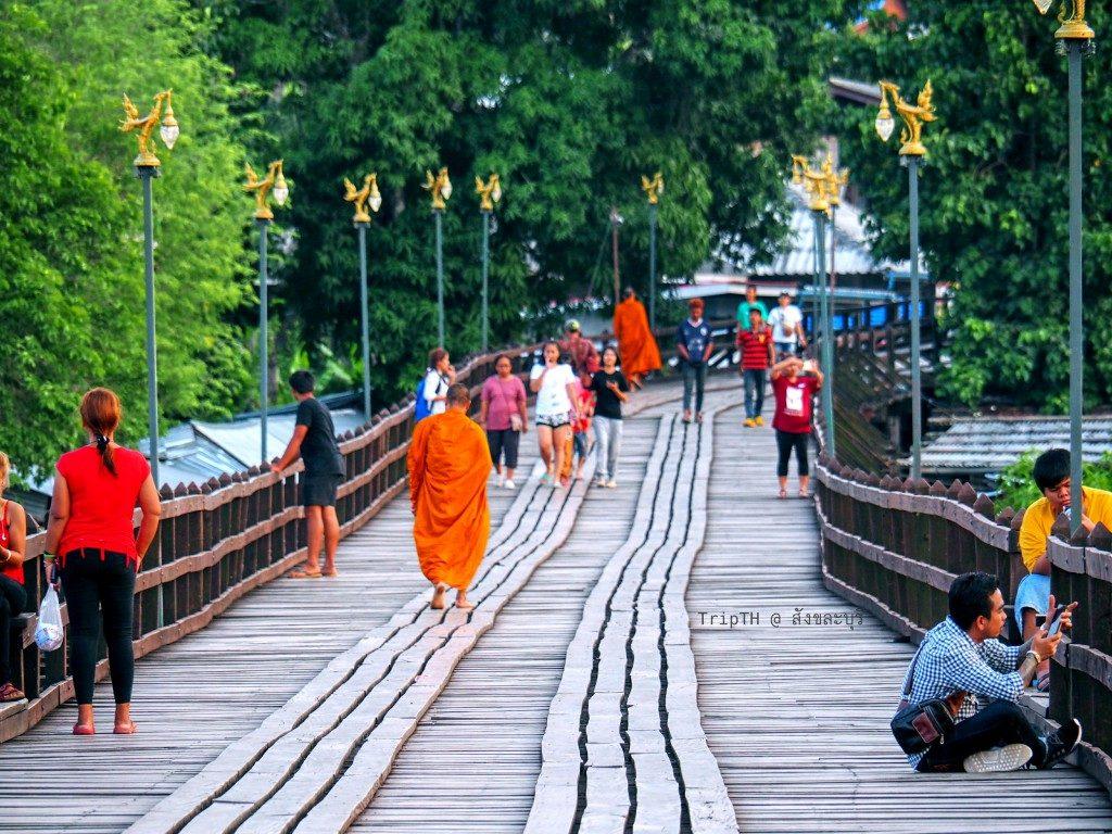 สะพานมอญ สังขละบุรี (6)