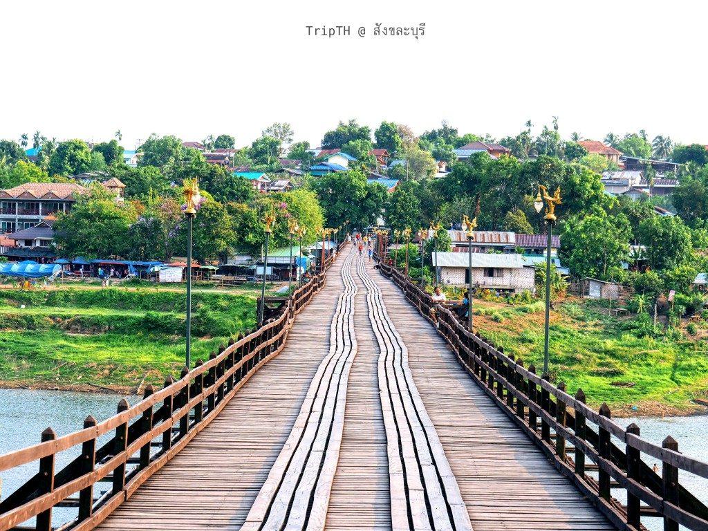 สะพานมอญ (1)