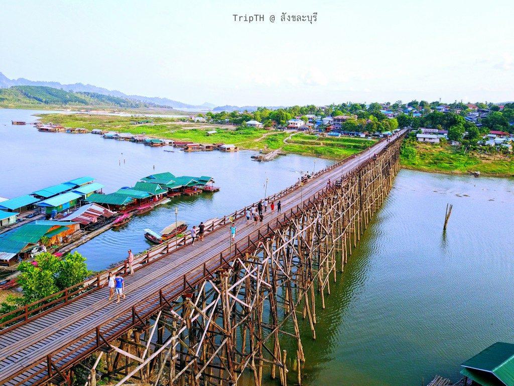 สะพานมอญ (2)
