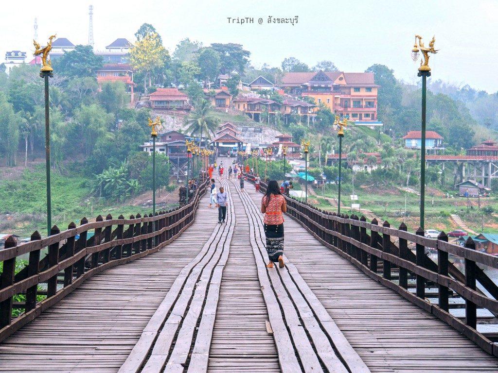 สะพานอุตตมานุสรณ์ (1)