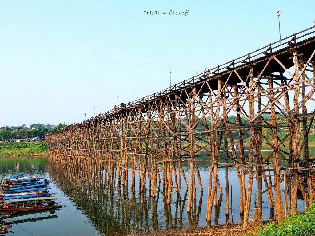 สะพานอุตตมานุสรณ์ (2)