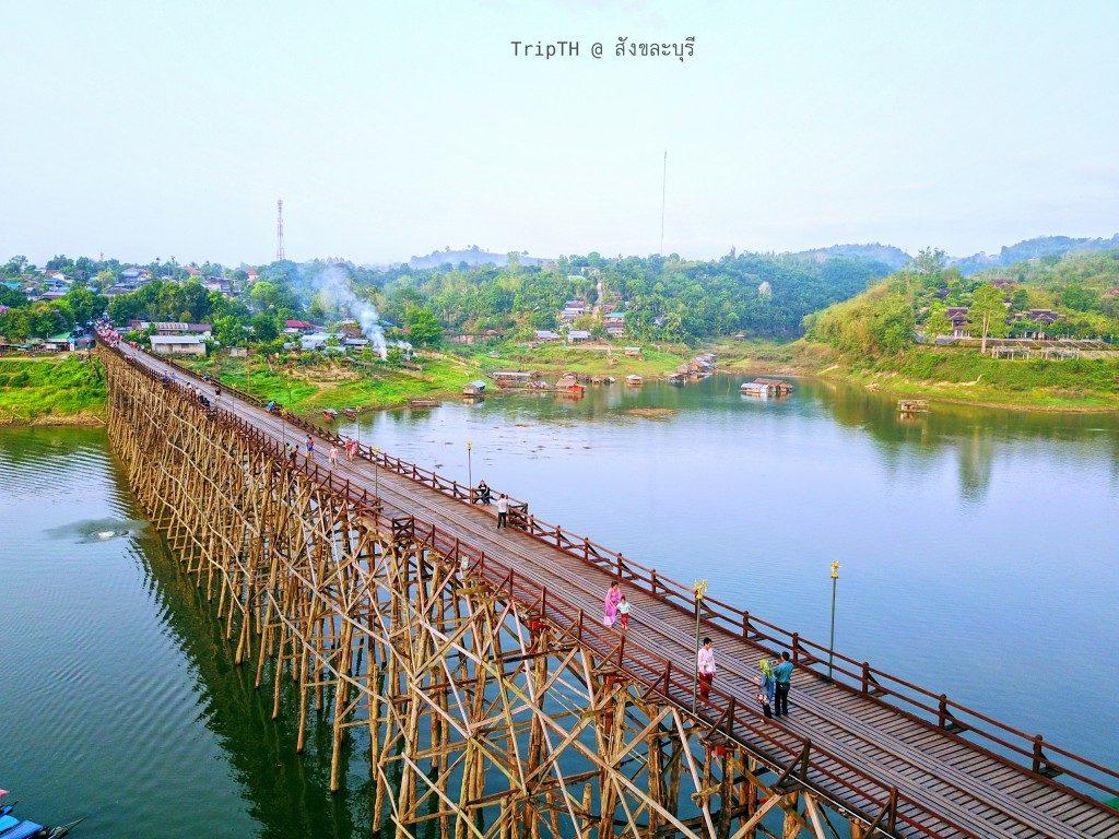 สะพานอุตตมานุสรณ์ (3)