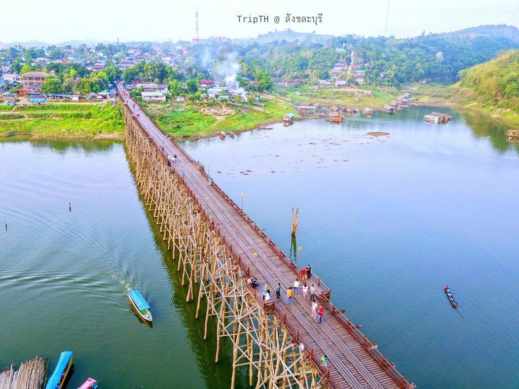 สะพานอุตตมานุสรณ์ (4)