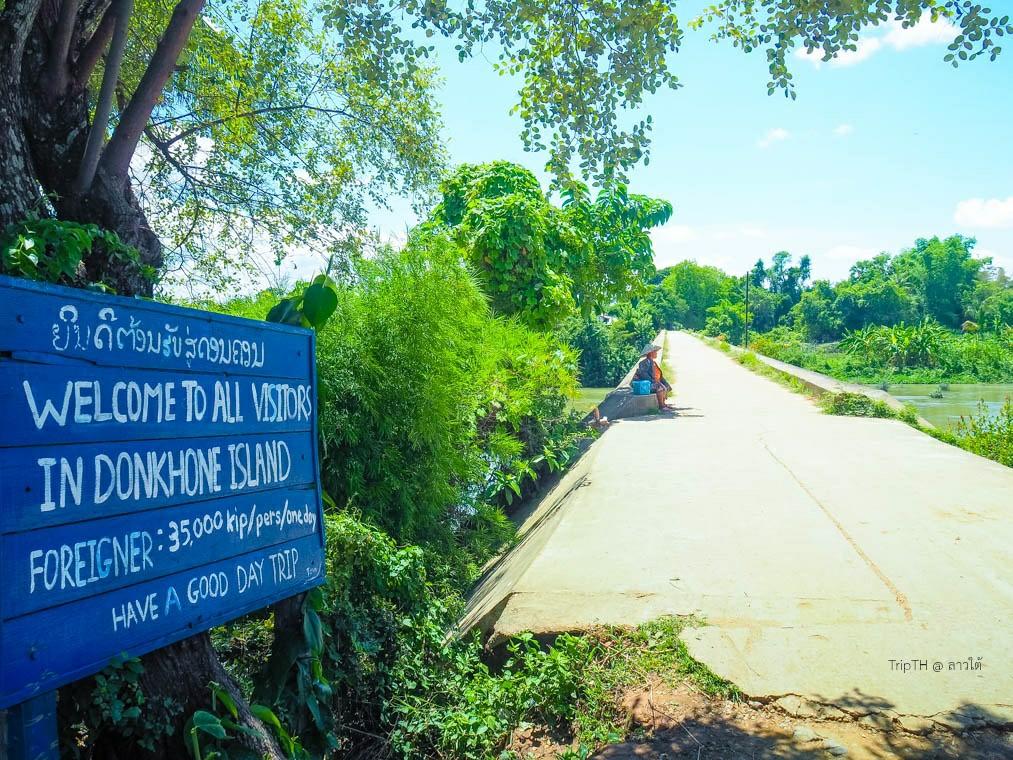 สะพาน ดอนคอน - ดอนเดด (1)