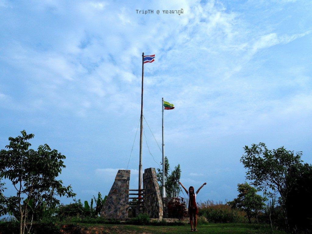 เนินเสาธง (4)