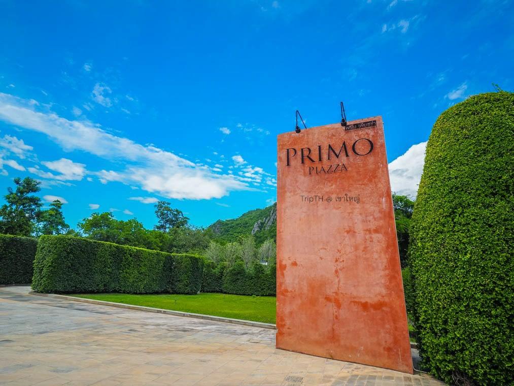 พรีโม เพียซซ่า (1)