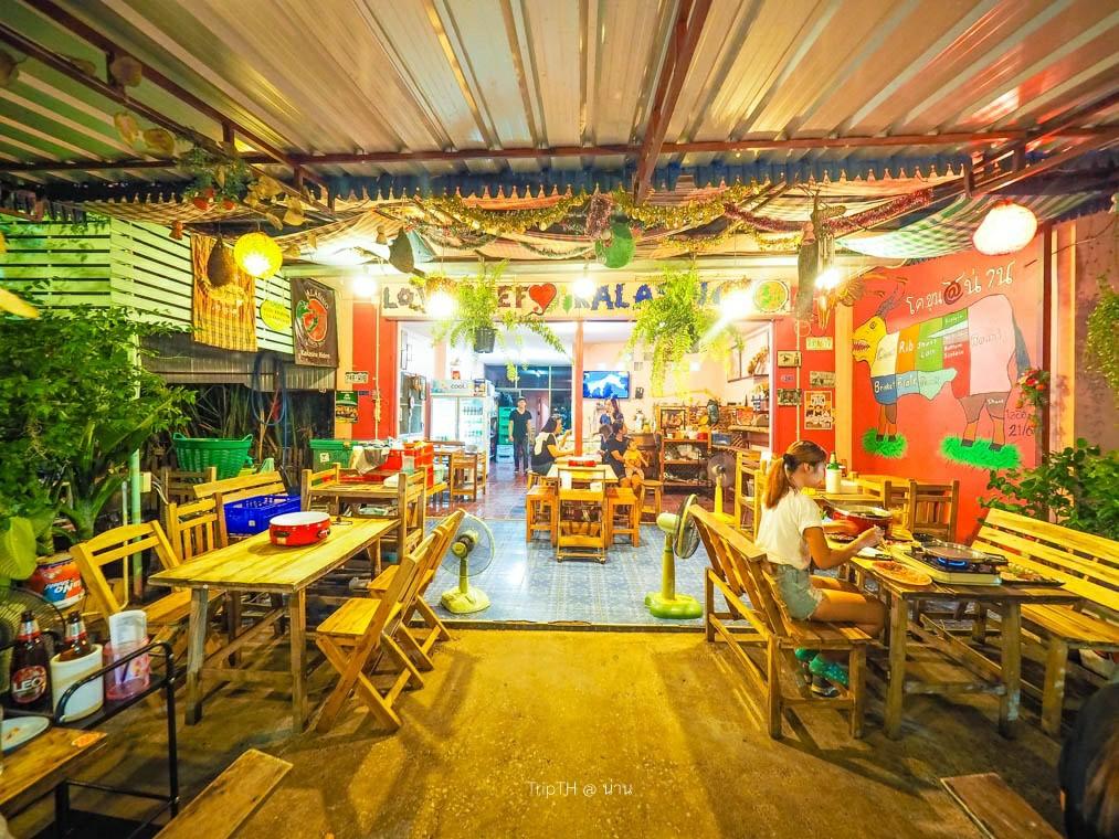 ร้านกาลาสิโน โคขุน จิ้มจุ่ม โคขุนโพนยางคำ เบียร์วุ้น (1)