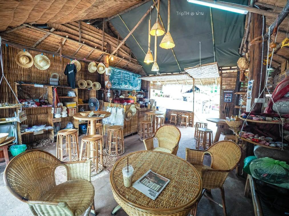 ร้านกาแฟ กลิ่นไอเกลือ (2)