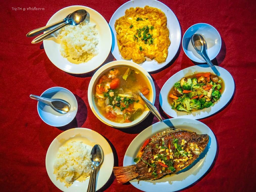 อาหาร ภูชี้ฟ้าฮิลล์ (2)