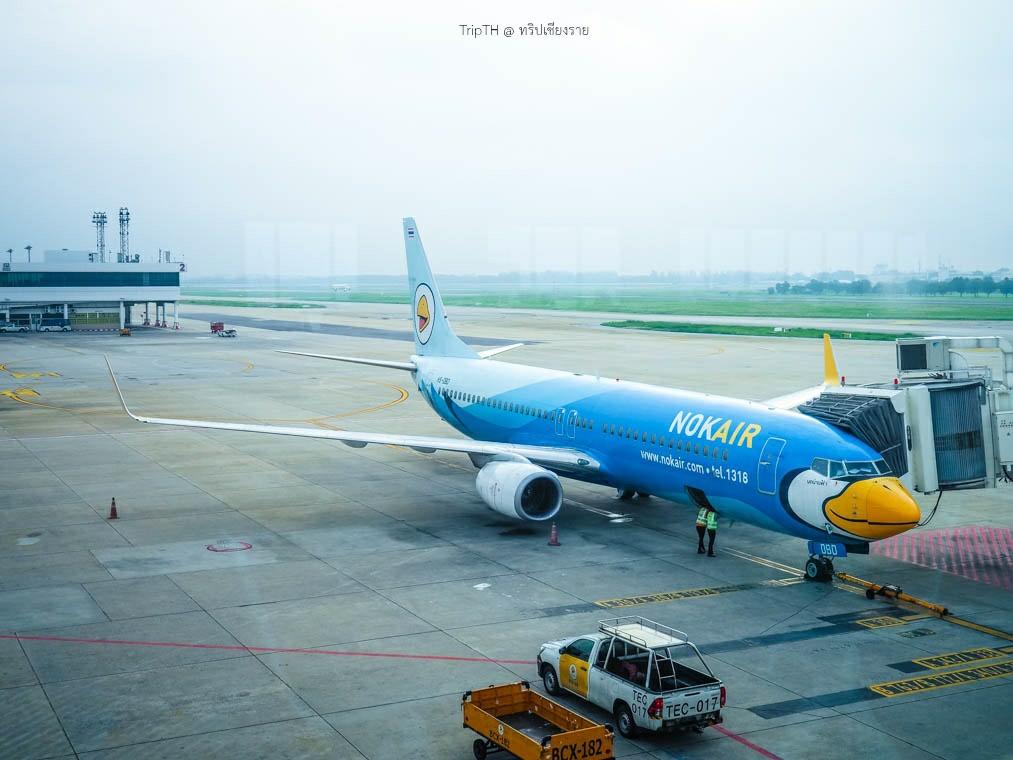 เที่ยวบินไปเชียงราย (1)