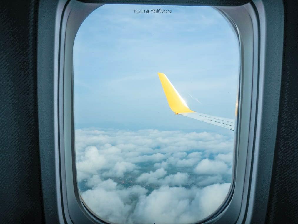 เที่ยวบินไปเชียงราย (2)