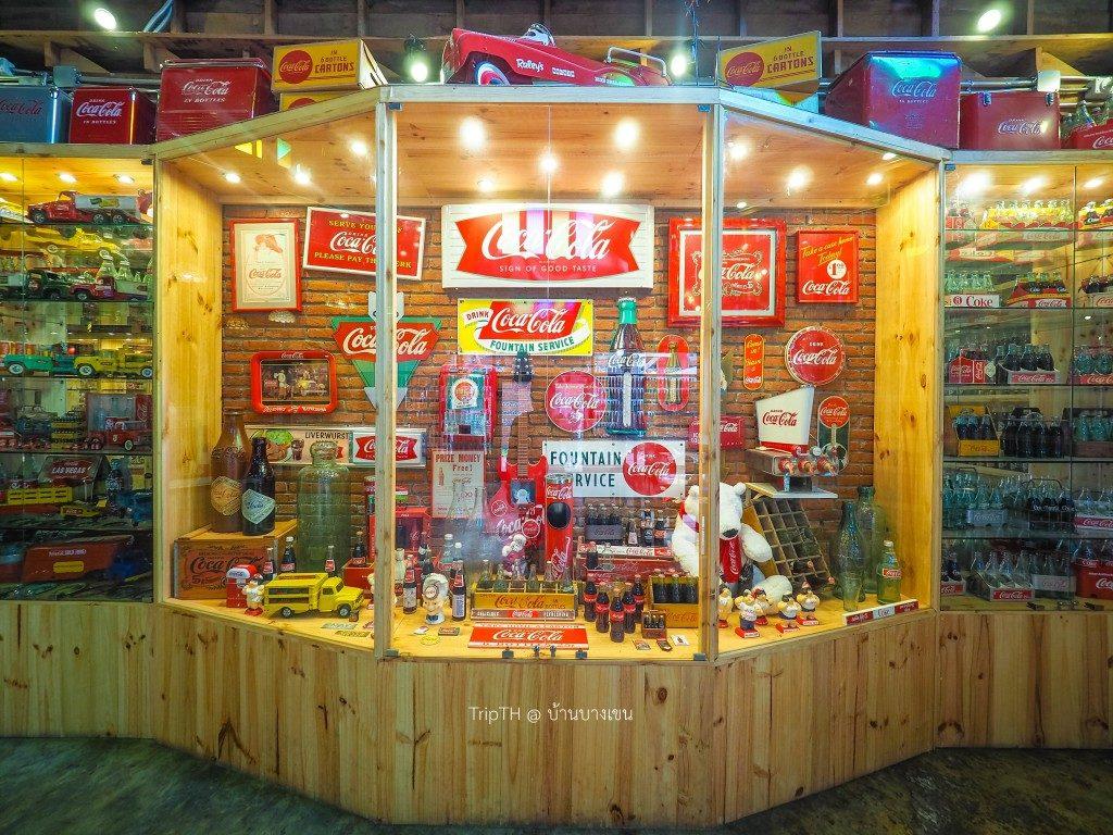 พิพิธภัณฑ์โค้ก (2)