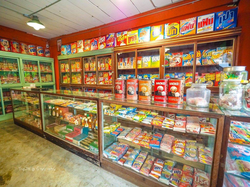 ร้านขายของ (2)