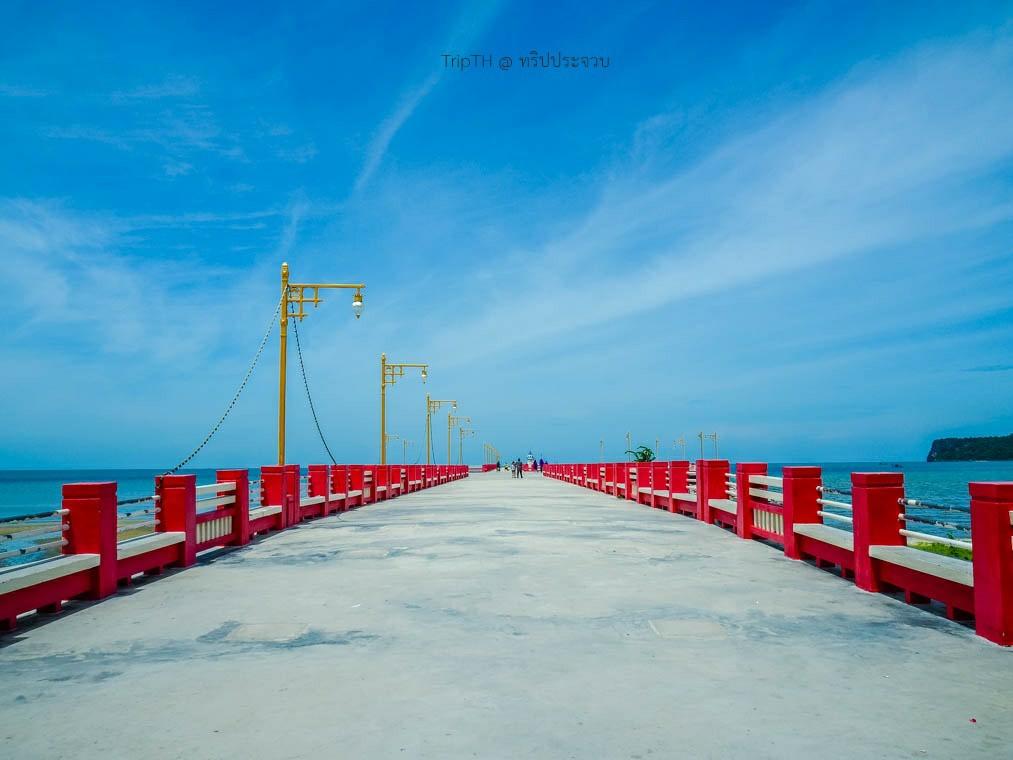 สะพานปลา ประจวบ (2)