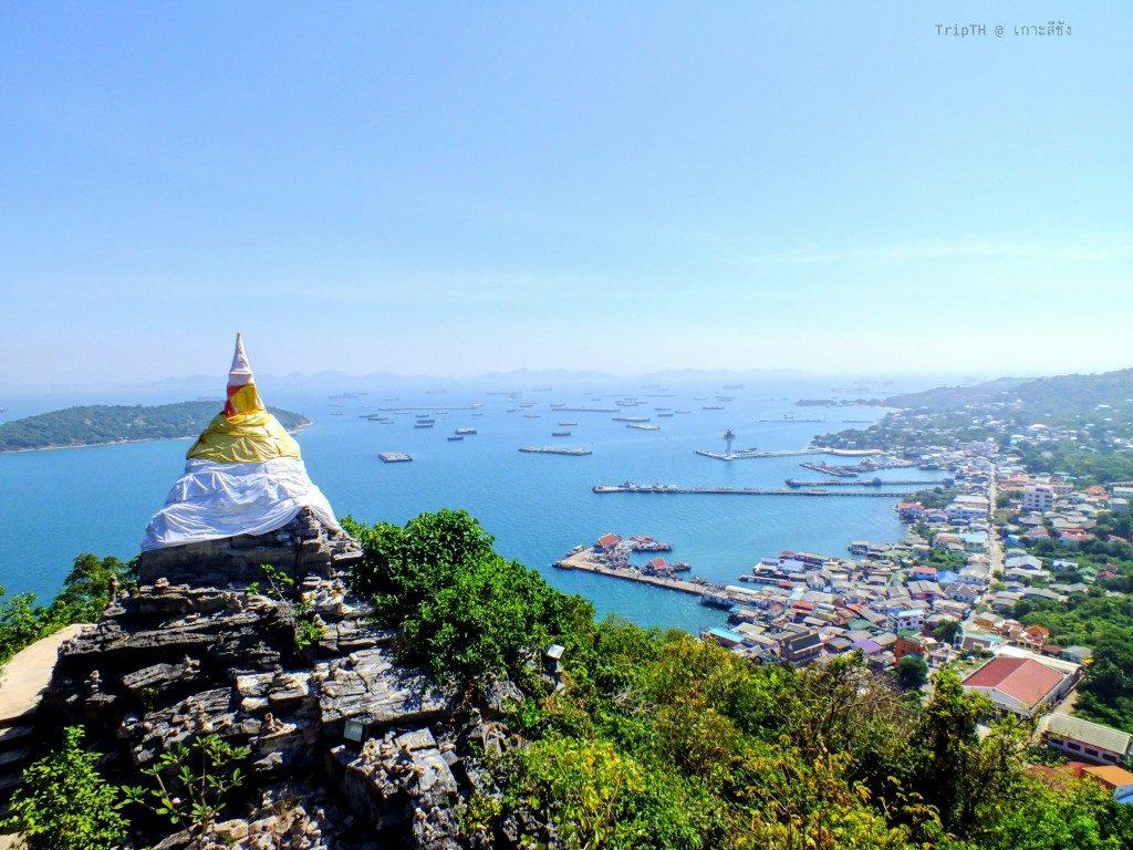 เกาะสีชัง (2)