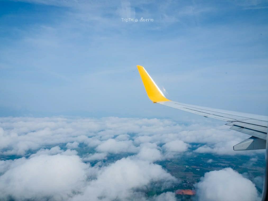เครื่องบินไปเชียงราย
