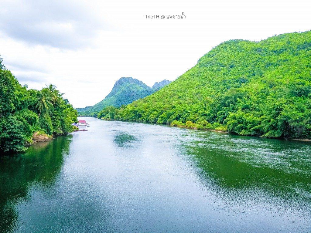 แพชายน้ำ กาญจนบุรี (4)