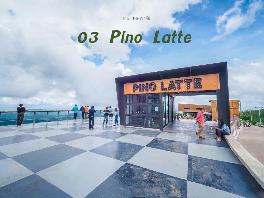 Pino Latte (1)