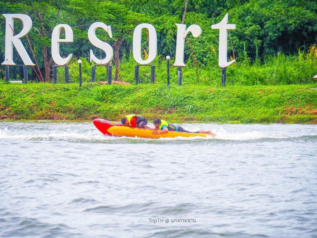 บานาน่าโบ๊ท (Banana Boat) (2)