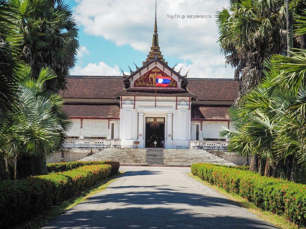 พระราชวังหลวงพระบาง (พิพิธภัณฑ์หลวงพระบาง) (2)