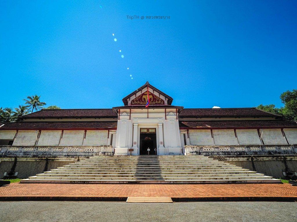 พระราชวังหลวงพระบาง (พิพิธภัณฑ์หลวงพระบาง) (3)