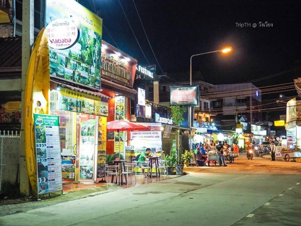 วังเวียง ยามค่ำคืน (2)