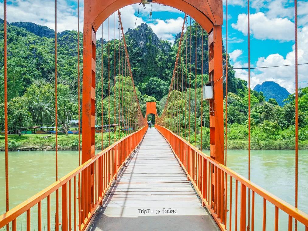 สะพานแดง วังเวียง (2)