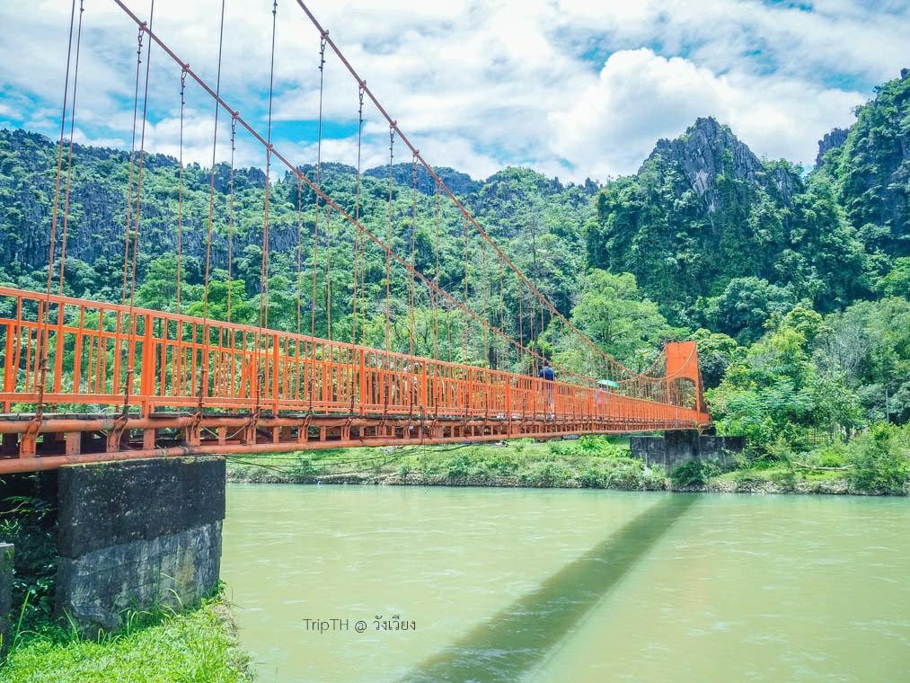 สะพานแดง วังเวียง (3)