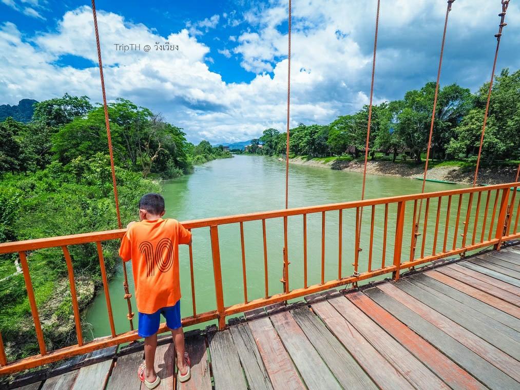 สะพานแดง วังเวียง (5)