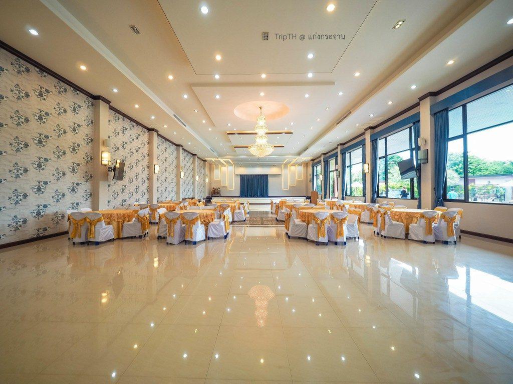 ห้องสัมมนา (2)