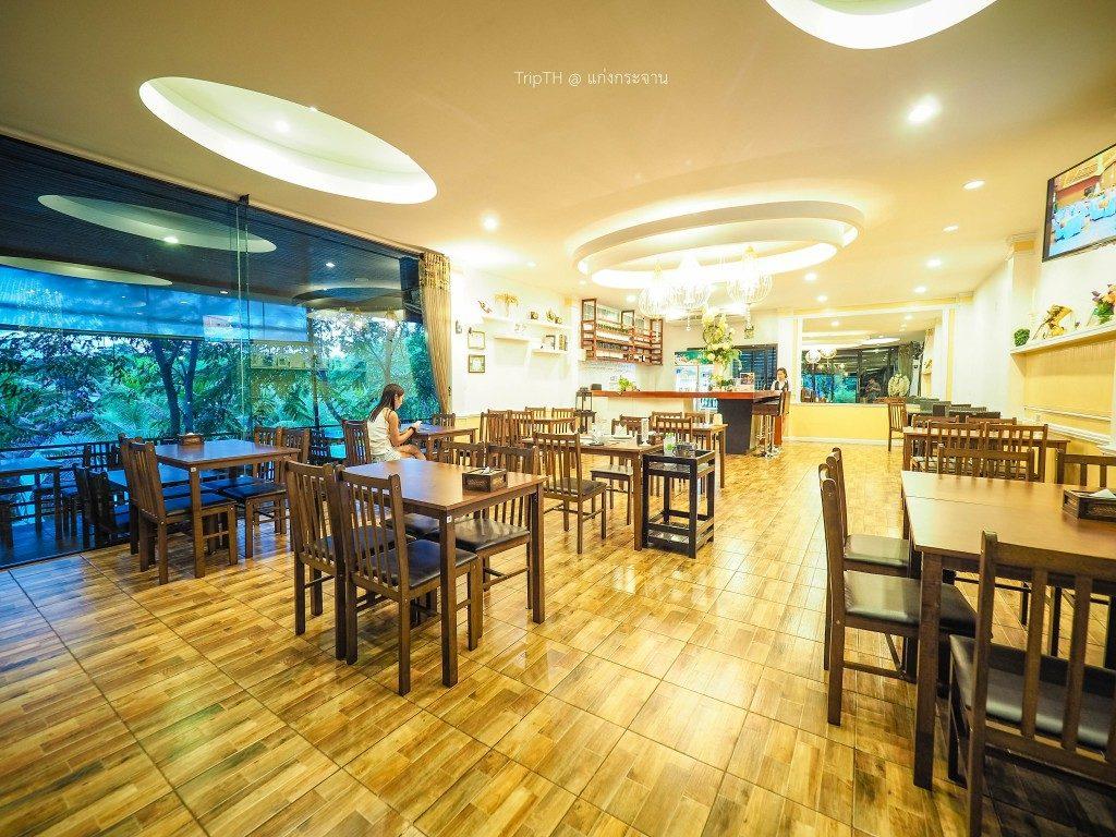 ห้องอาหาร The Canel Cafe (1)
