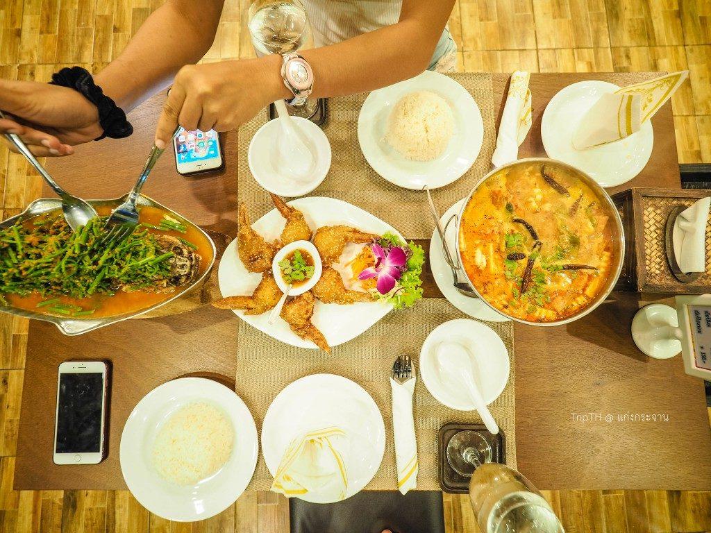 ห้องอาหาร The Canel Cafe (2)