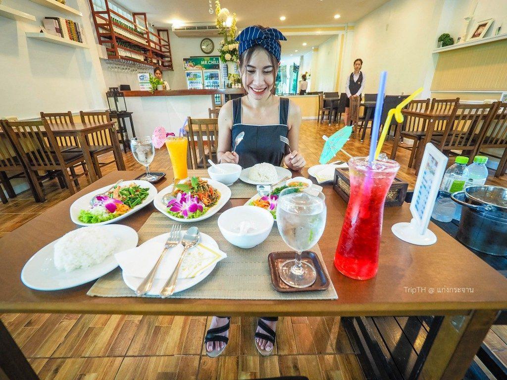 ห้องอาหาร The Canel Cafe (3)