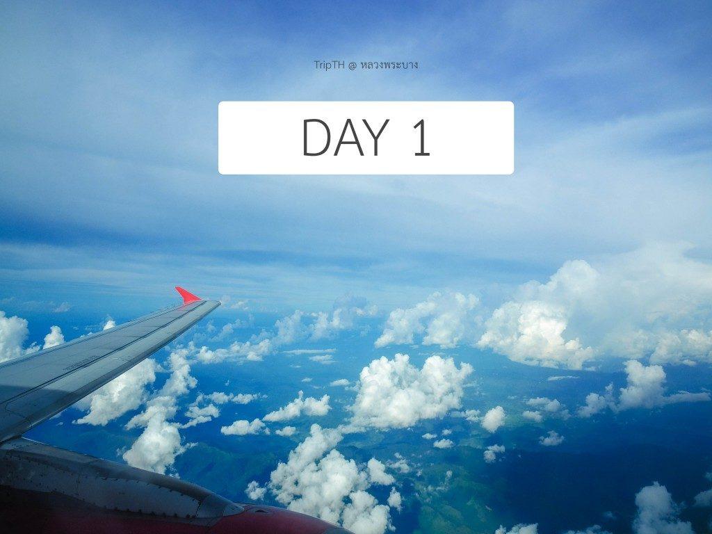 เที่ยวบินไปหลวงพระบาง (2)