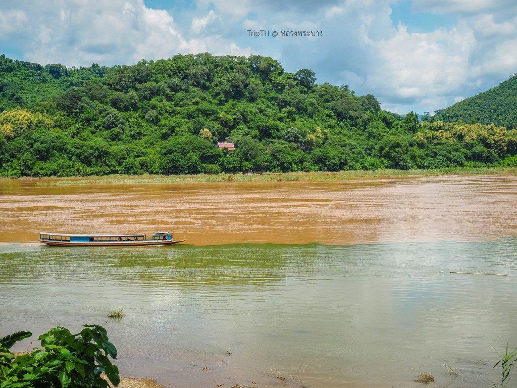 แม่น้ำสองสี หลวงพระบาง (2)