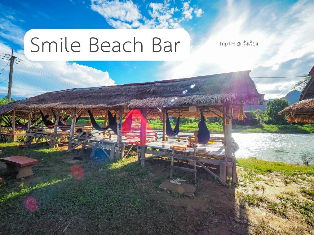 Smile Beach Bar (1)