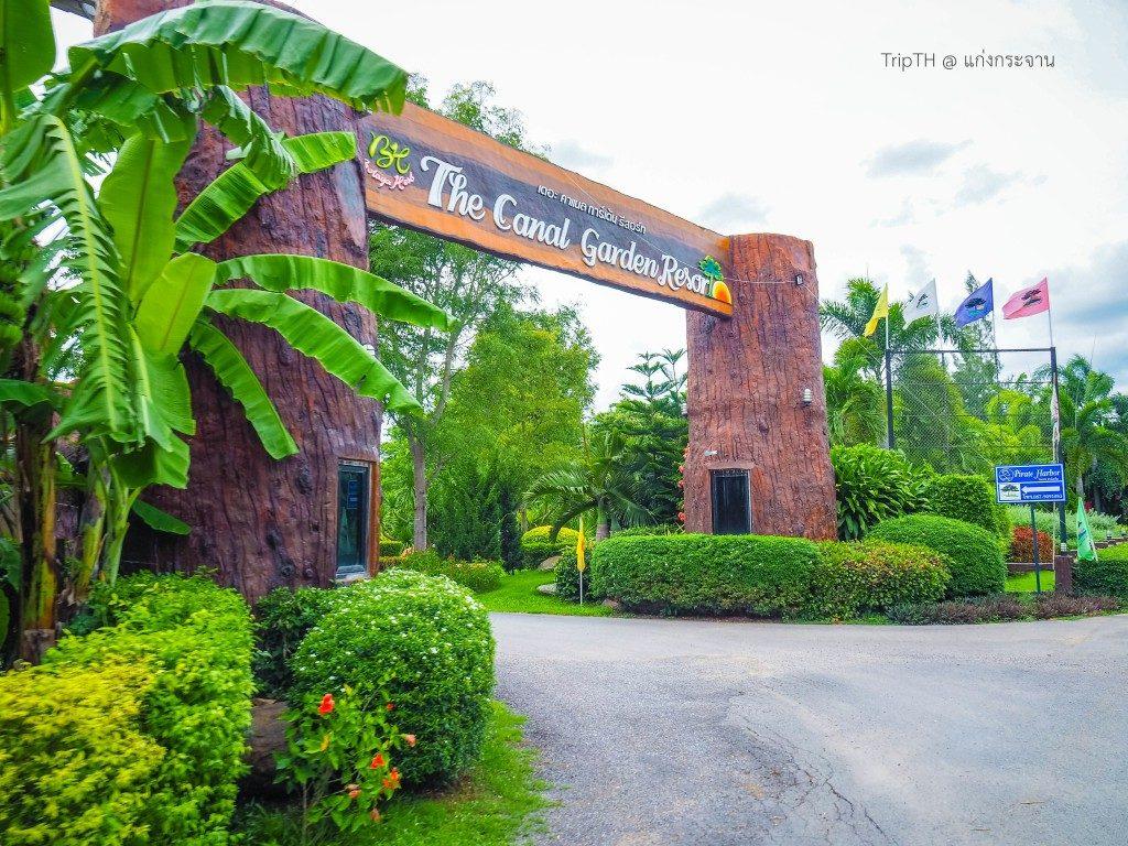 The Canal Garden Resort (1)