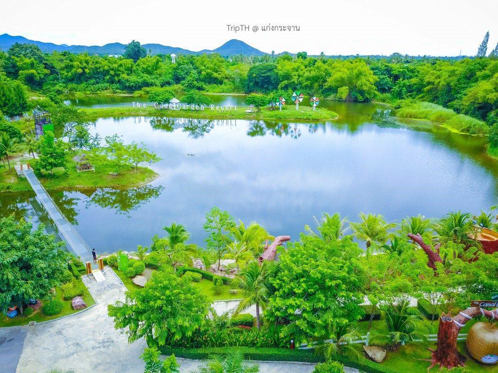 The Canal Garden Resort (2)