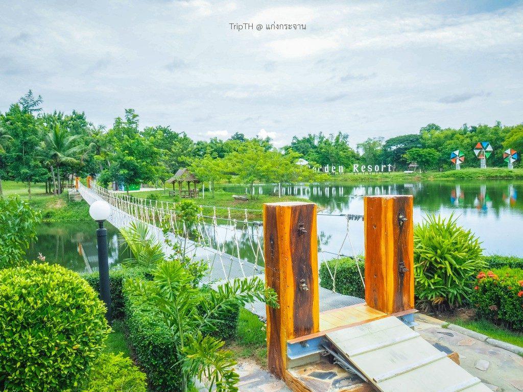 The Canal Garden Resort (5)