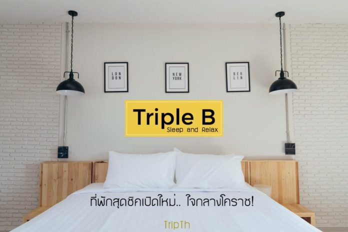 Triple B sleep and relax