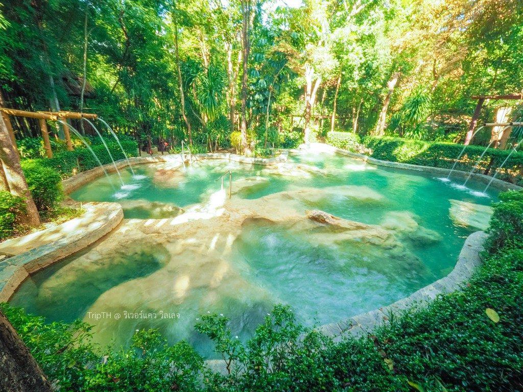 แช่น้ำแร่ร้อน (2)