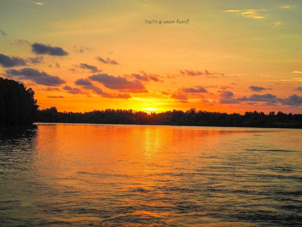 ชมพระอาทิตย์ตก (2)
