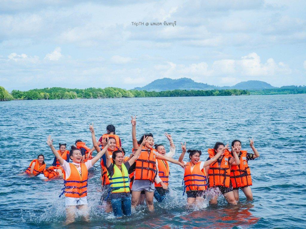 ทะเลแหวก จันทบุรี (1)