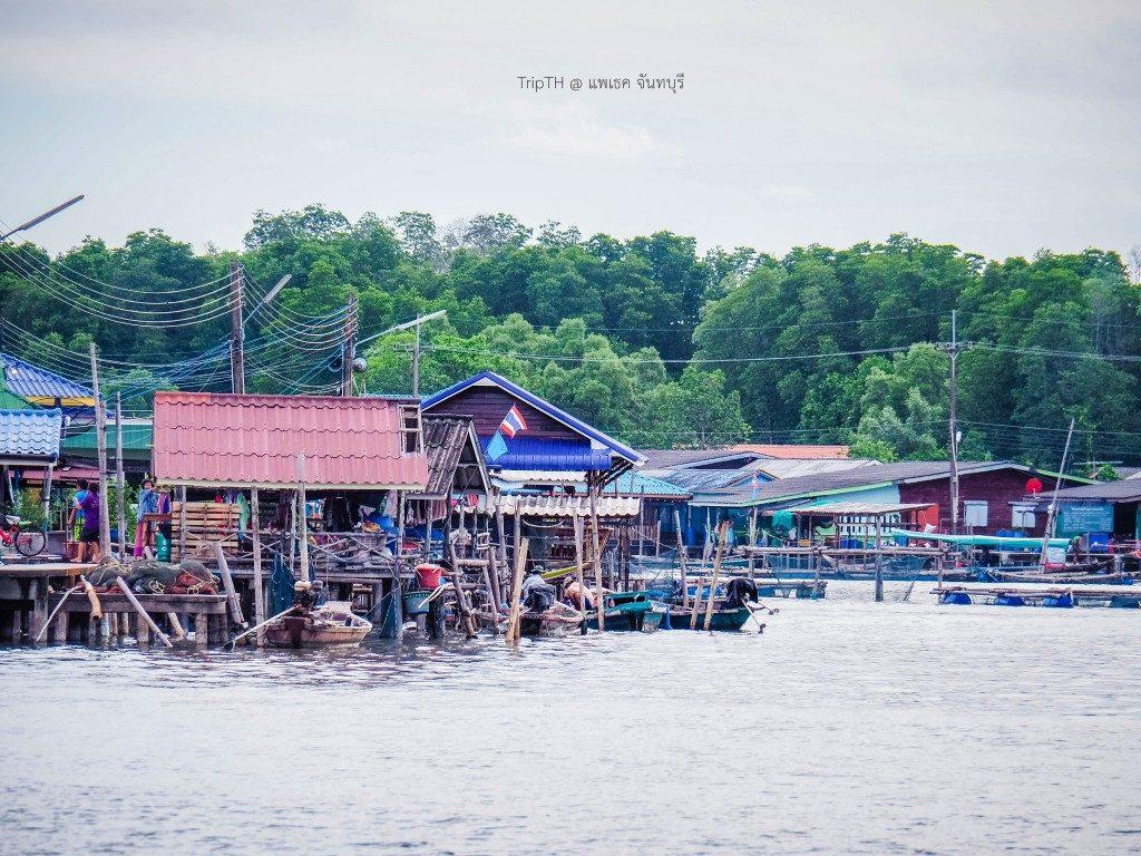 หมู่บ้านไร่แผ่นดิน