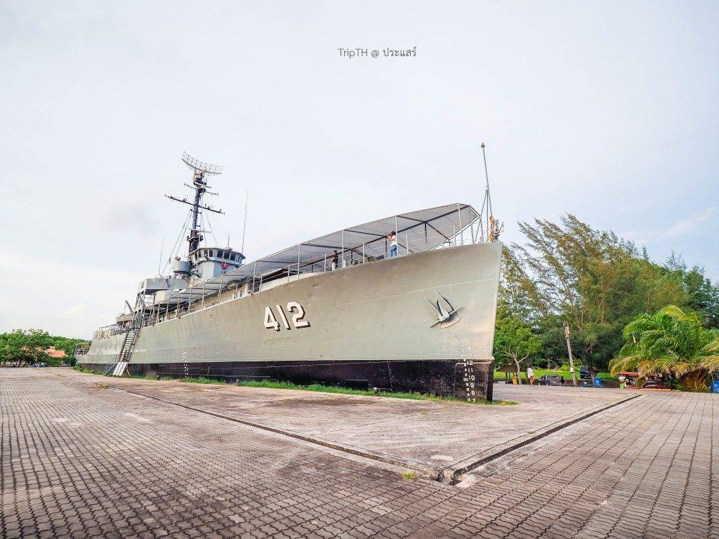 เรือหลวงประแส (1)