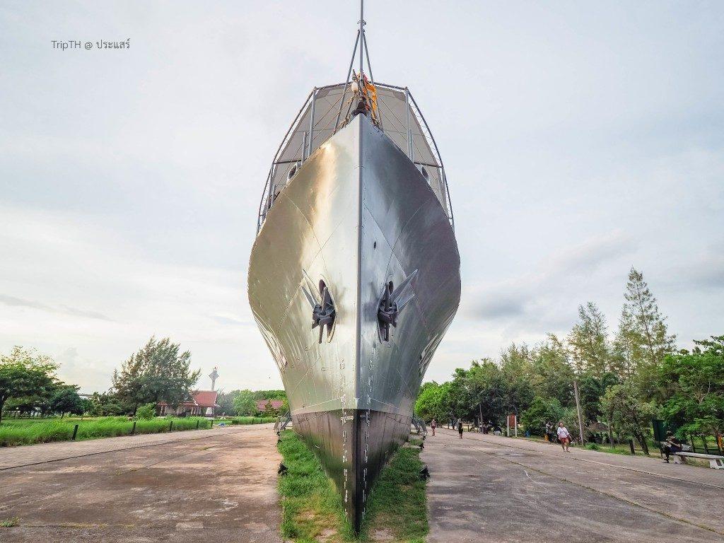 เรือหลวงประแส (3)