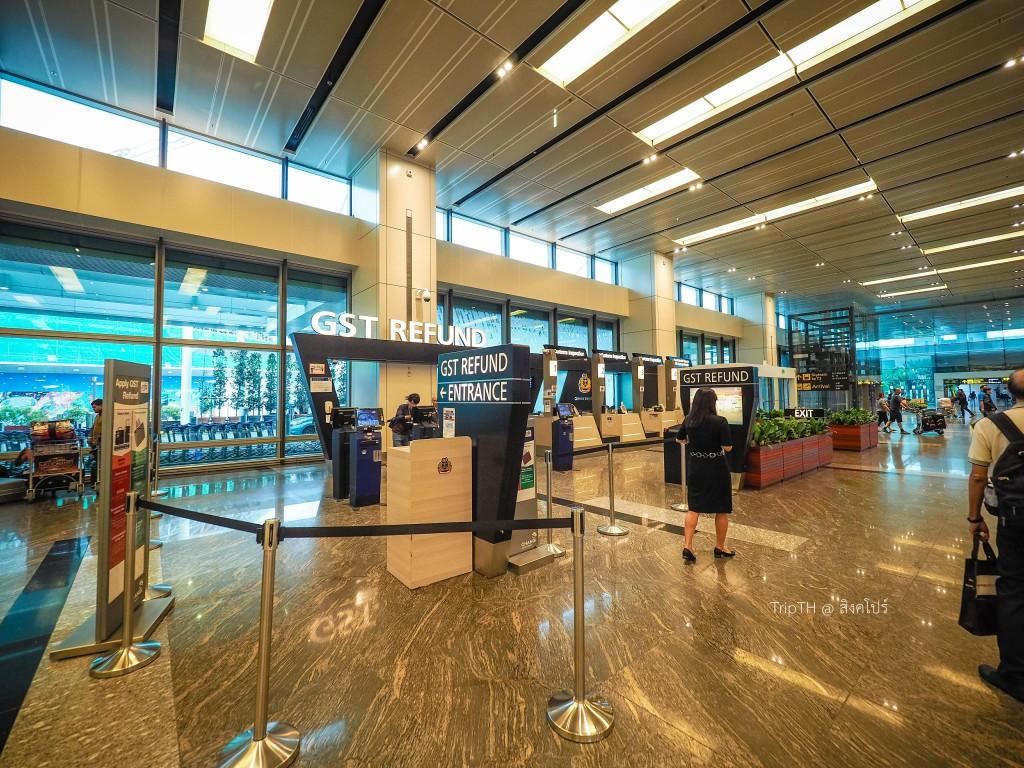 สนามบินชางงี (Changi Airport) (1)